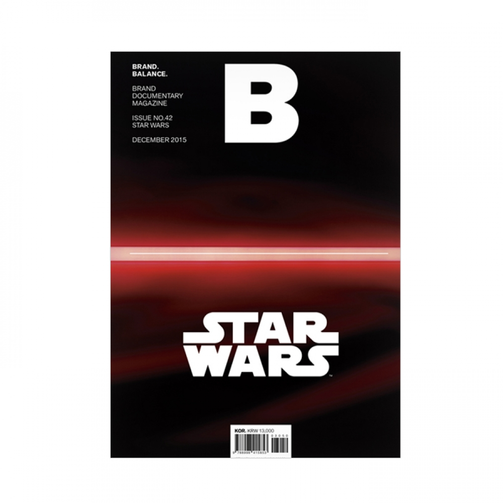 매거진B issue#42 STAR WARS