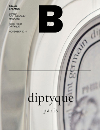 매거진B issue#31 DIPTYQUE