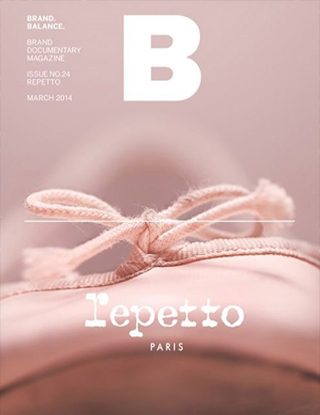 매거진B issue#24 REPETTO