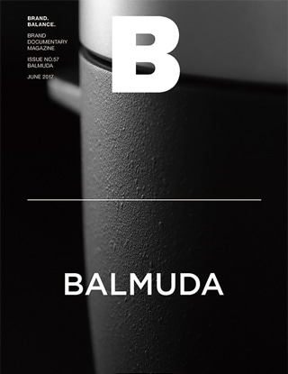 매거진B issue#57 Balmuda