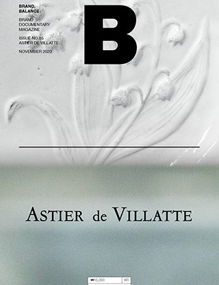 매거진B Issue#85 ASTIER DE VILLATTE