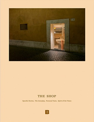 매거진B Issue# THE SHOP